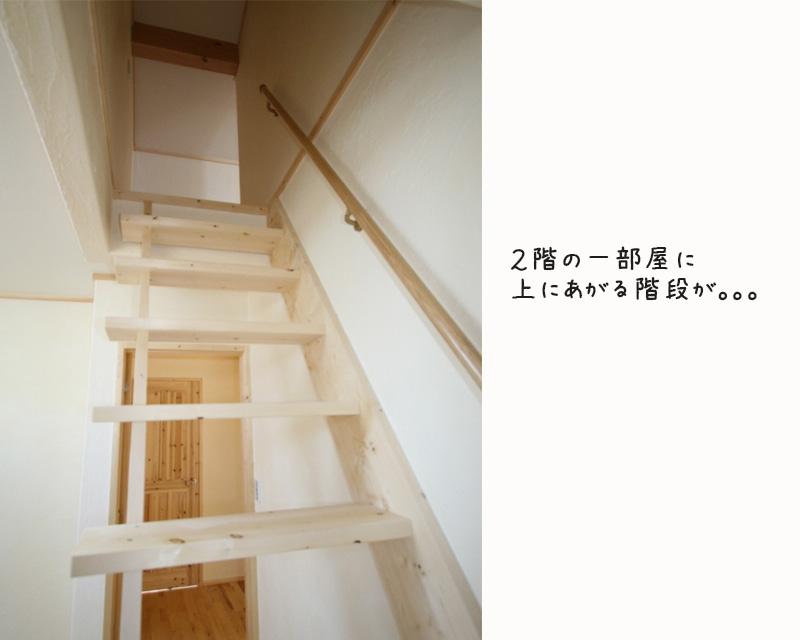 シンプルモダンS27TA階段