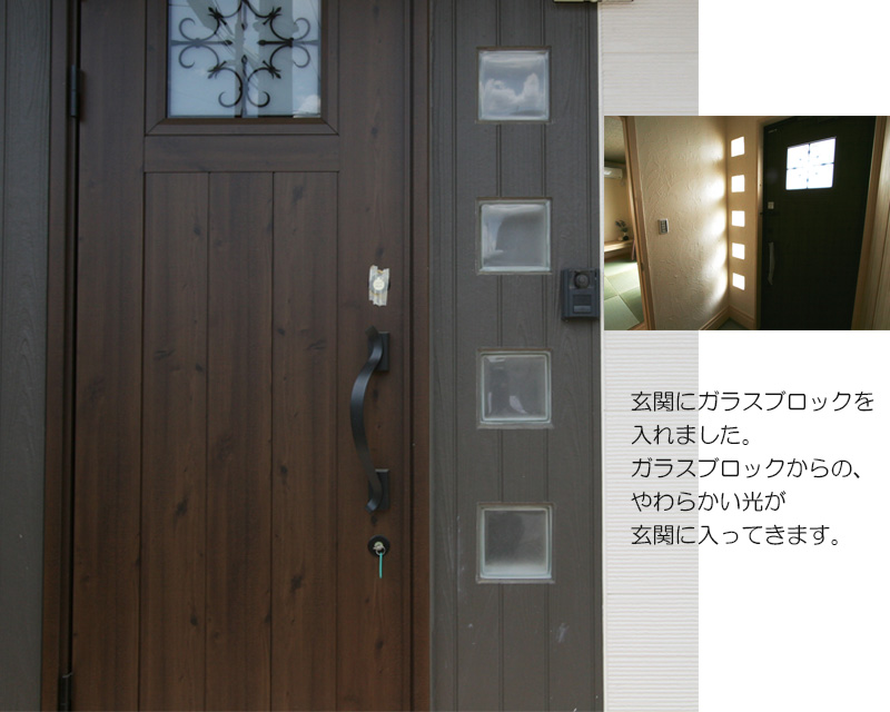シンプルモダンS27SA玄関
