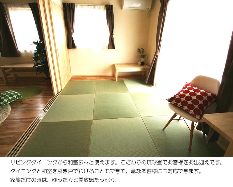 シンプルモダンS27SA和室