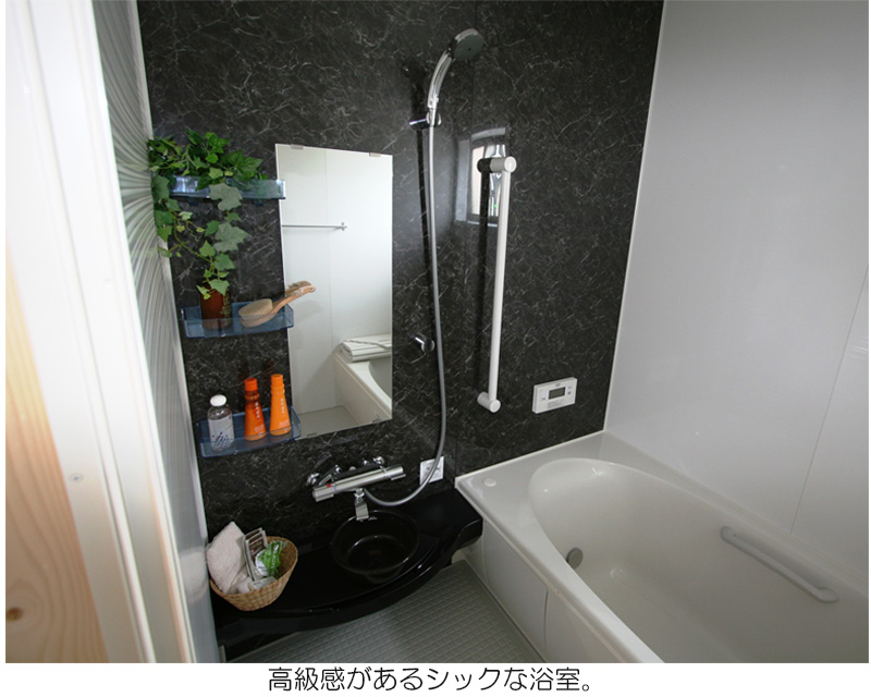 シンプルモダンS27SA浴室