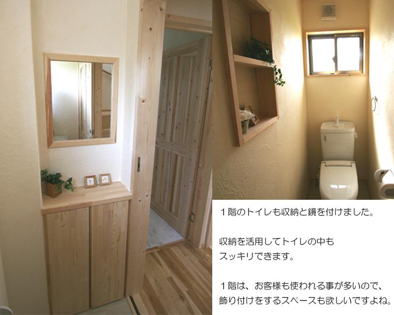 シンプルモダンS27SAトイレ