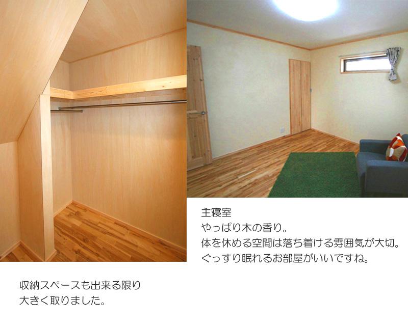 シンプルモダン27TB寝室