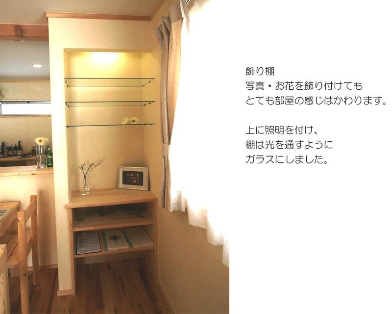 シンプルモダン27TB飾り棚