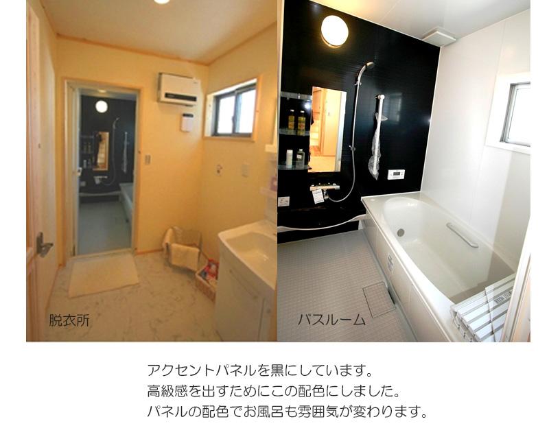 シンプルモダン27TB浴室