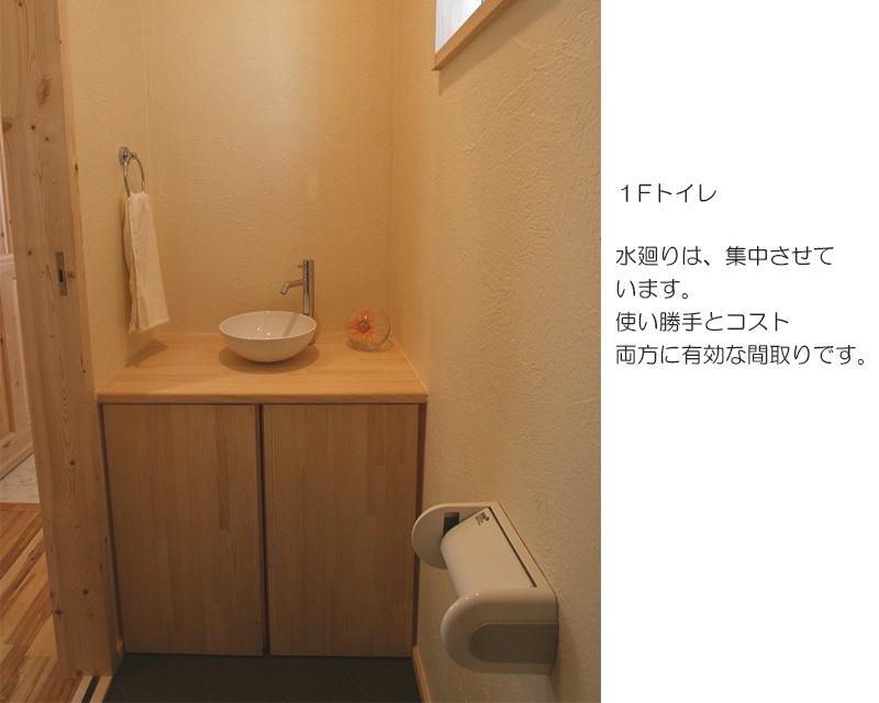 シンプルモダン27TBトイレ