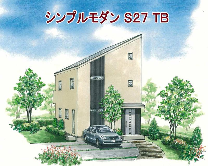 シンプルモダン27TB
