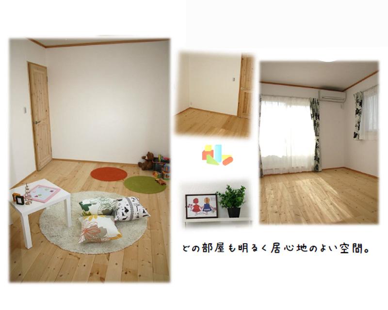 寝室 子供部屋