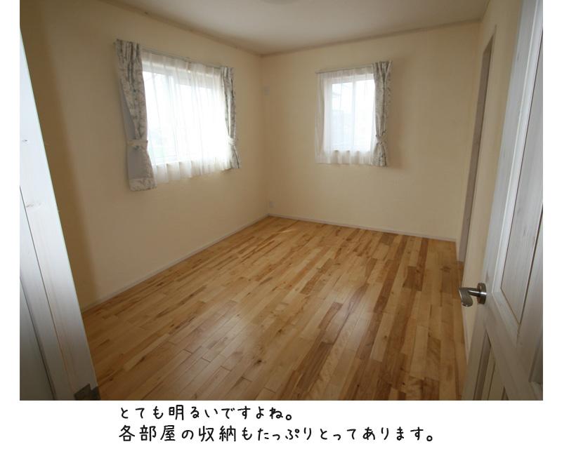 シンプルモダンS28SB部屋