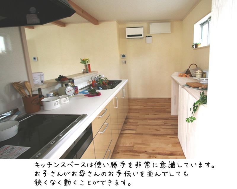 シンプルモダンS28SBキッチン