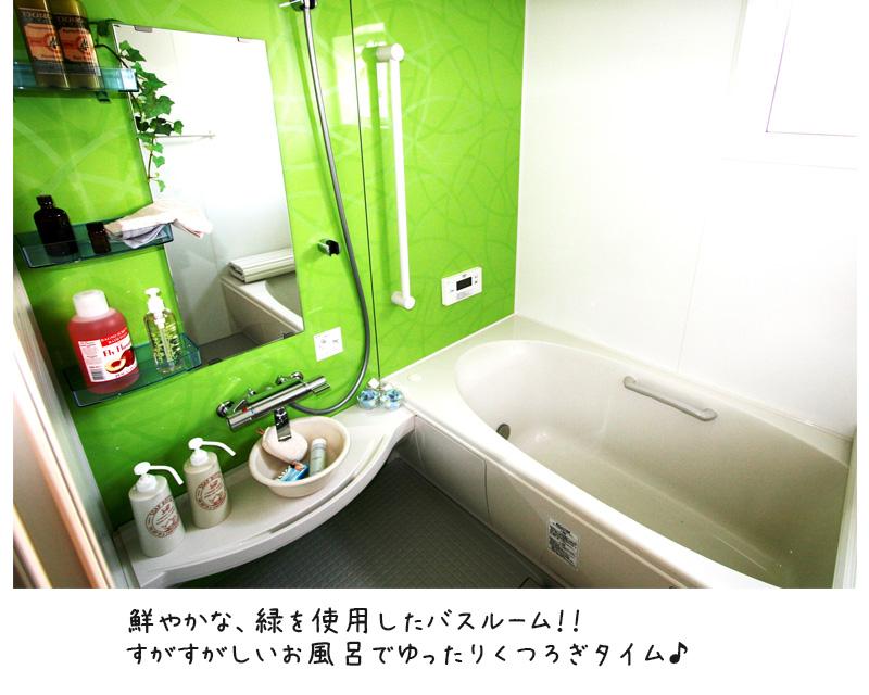 シンプルモダンS28SB浴室