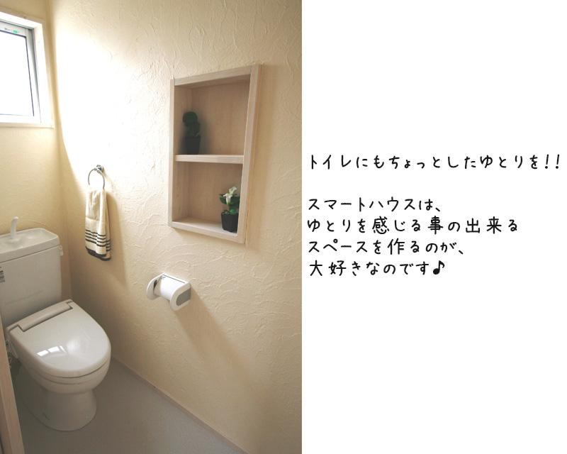シンプルモダンS28SBトイレ