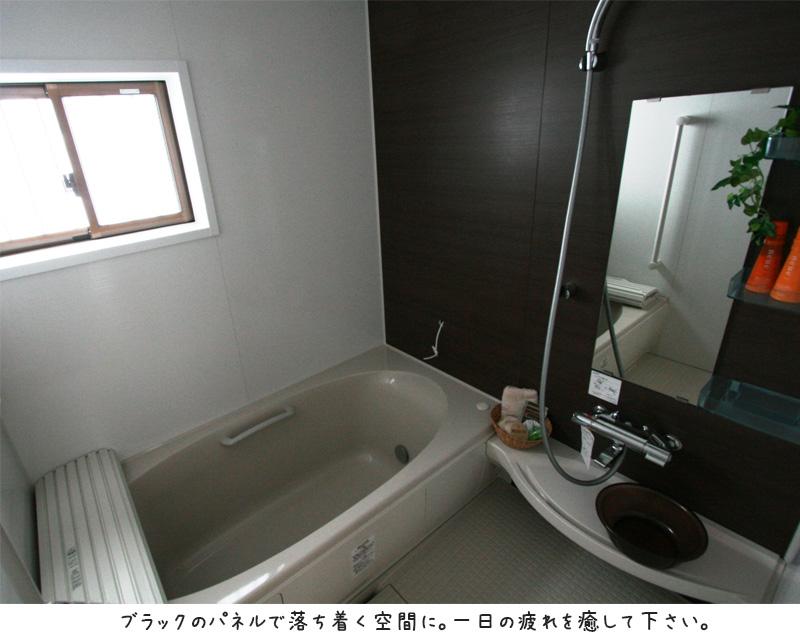 スマートハウス匠S32浴室