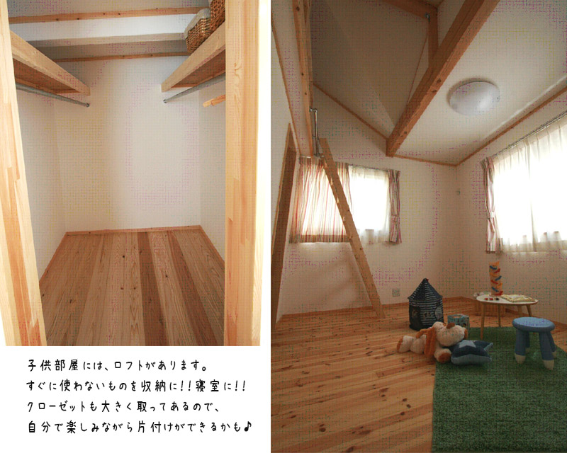 ユーロクラフトE37o2b子供部屋