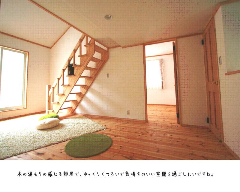 ユーロクラフトE37o2b部屋