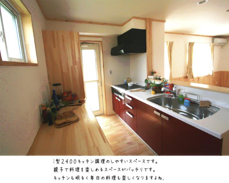ユーロクラフトE37o2bキッチン
