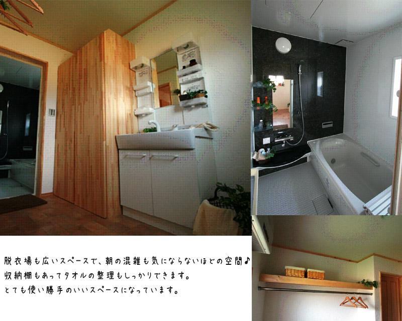 ユーロクラフトE37o2b浴室