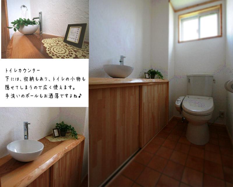ユーロクラフトE37o2bトイレ