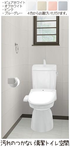 LIXILの汚れがつかない清潔トイレ空間