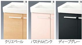 選べる扉カラー3色