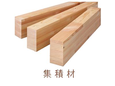 wood_block