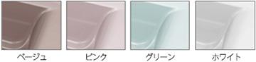 タカラの選べる浴槽カラー4色