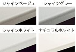 4色から選べる人造大理石の美しいワークトップ