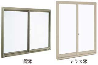 引き違いの腰窓とテラス窓